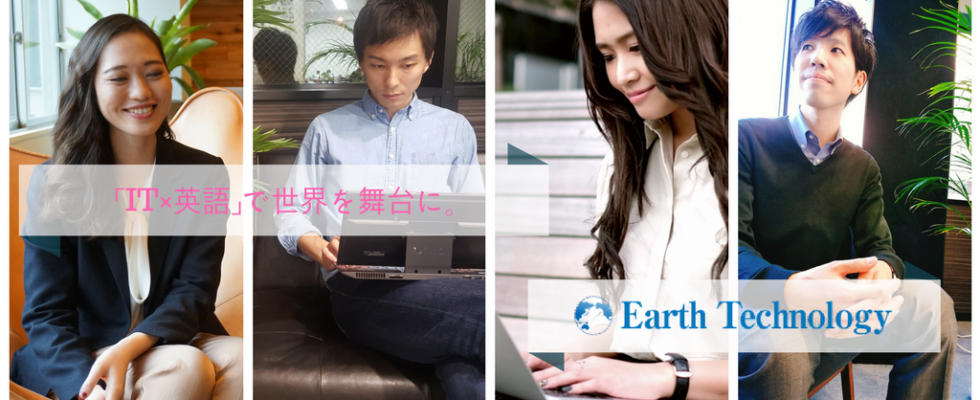 Earth Technology株式会社